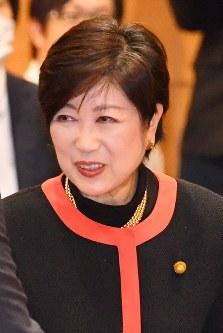 Party of Hope leader and Tokyo Gov. Yuriko Koike (Mainichi)