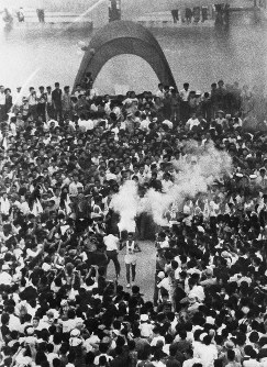 広島平和記念公園の原爆慰霊碑前から広島県庁に向かう聖火、走者は金行光則さん=広島市で 1964年9月21日撮影