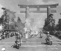 聖火は京都市から大津市へ、途中で平安神宮前を走る=京都市内で 1964年9月29日撮影