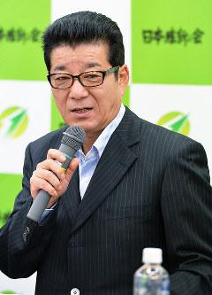 日本維新の会常任役員会で、衆院選を振り返る松井一郎代表=大阪市中央区で2017年10月28日、望月亮一撮影