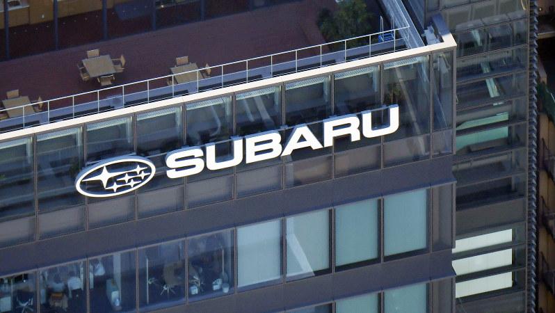 無資格検査が発覚したスバルの本社=東京都渋谷区で2017年10月27日、手塚耕一郎撮影