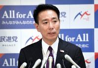 Seiji Maehara (Mainichi)