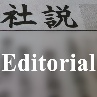Editorial: Abe needs to explain policy measures to spur