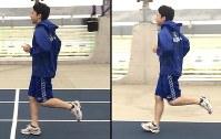 ジョギング after(左) before