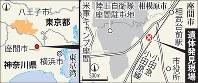 遺体発見現場の地図