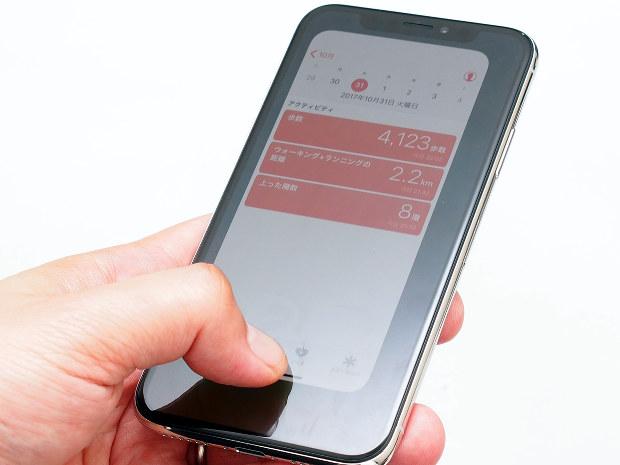 ホームボタンがなくなりアプリは上方向へなぞると背後に回る仕組み
