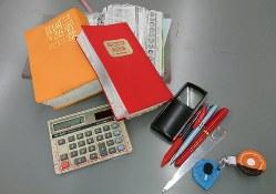 校閲記者の七つ道具