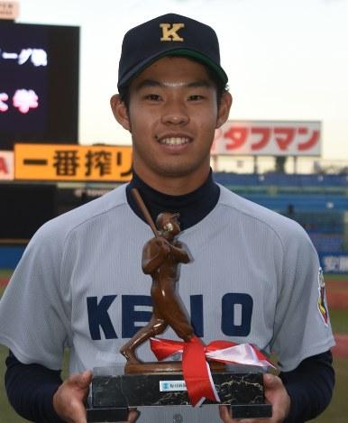東京六大学野球:首位打者賞に慶...