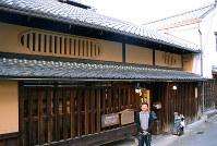 奈良市指定文化財「青田家住宅」を改装した飲食・宿泊施設の外観と総支配人の吉田敬之さん=奈良市高畑町で、数野智史撮影