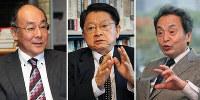 (左から)松本正生氏、片山善博氏、曽根泰教氏