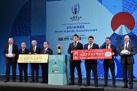 ラグビーの2019年ワールドカップ(W杯)日本大会の試合日程発表会で、記念写真に納まるワールドラグビーのビル・ボーモント会長(左)、五郎丸歩選手(右から4人目)、畠山健介選手(同3人目)ら=東京都港区で2017年11月2日午後5時13分、竹内紀臣撮影