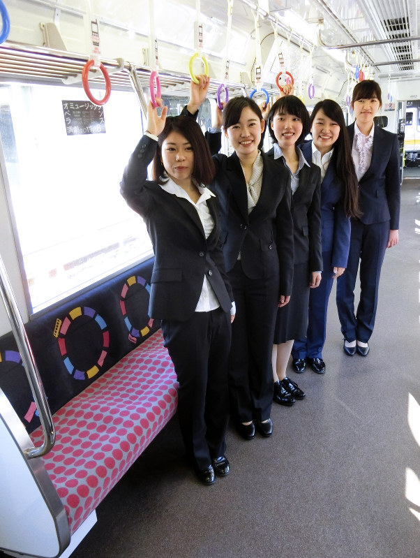 地下鉄 名古屋 市営