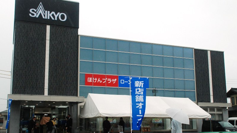 2014年にオープンした西京銀行の周南支店=同年5月12日、蒲原明佳撮影