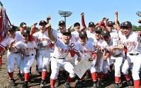 大逆転での優勝を喜ぶおかやま山陽の選手たち=広島県尾道市のしまなみ球場で、益川量平撮影
