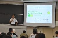 地域精神保健福祉機構(COMHBO)の会合で、精神に障害がある人の配偶者への支援について話す前田直・杏林大助教=大阪市で10月7日、COMHBO提供