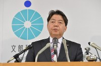 Education minister Yoshimasa Hayashi is seen during a press conference in Tokyo's Chiyoda Ward on the morning of Nov. 10, 2017. (Mainichi)