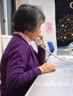 「いのちの電話」で悩みに耳を傾ける女性相談員=さいたま市で、和田浩幸撮影