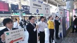 株主総会の集中日に、ずらりと並んだ会場への案内=東京都港区で2017年6月23日撮影