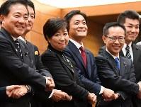 希望の党両院議員総会で新役員と写真撮影に応じる小池百合子東京都知事(中央左)と玉木雄一郎代表(同右)=衆院第1議員会館で2017年11月14日午後5時18分、川田雅浩撮影
