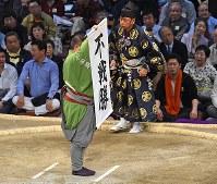 暴行問題で休場した日馬富士の取り組みで掲げられる不戦勝を告げる垂れ幕=福岡国際センターで2017年11月14日、矢頭智剛撮影