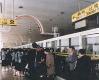 3月21日、上海・虹橋空港に入った修学旅行一行(遺族提供)