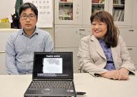 TMEM168が覚せい剤依存を抑制することを突き止めた新田淳美教授(右)ら=富山大で、青山郁子撮影