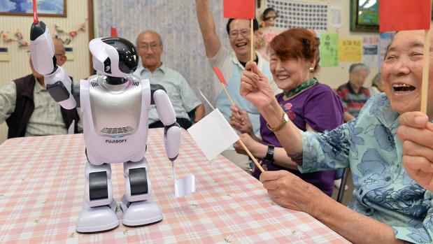 人型コミュニケーションロボット「パルロ」