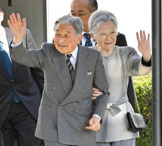 皇室:両陛下、鹿児島・屋久島を...