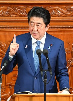 Prime Minister Shinzo Abe delivers a policy speech during a Diet session in the House of Representatives, on Nov. 17, 2017. (Mainichi)