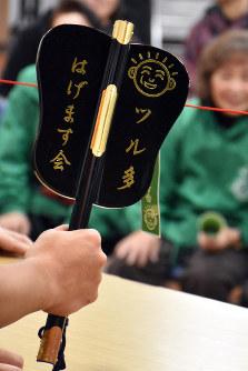 「ツル多はげます会」オリジナルの軍配うちわ=青森県鶴田町で2017年11月18日午後3時51分、北山夏帆撮影