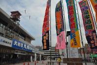 大相撲九州場所が開かれている福岡国際センター前では横綱・日馬富士関ののぼりが風に揺れていた=福岡市博多区で2017年11月14日午前11時6分、佐野格撮影
