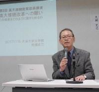 「高大接続改革への願い」をテーマに講演する荒瀬教授=東京都千代田区の毎日新聞東京本社毎日ホールで15日