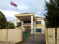 クアラルンプールの北朝鮮大使館