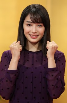 Suzu Hirose, who will star in NHK's new serial morning TV drama