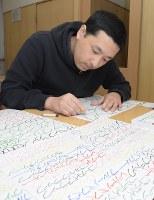 複数の色のクレヨンを使って作品を制作する木村廉さん=五所川原市で