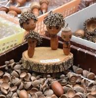 大きさの違うドングリを組み合わせて家族に見立てた人形=いずれも東京都立川市の西砂児童館で