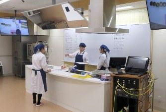 愛知文教女子短大:食物アレルギールーム開設 - 毎日新聞