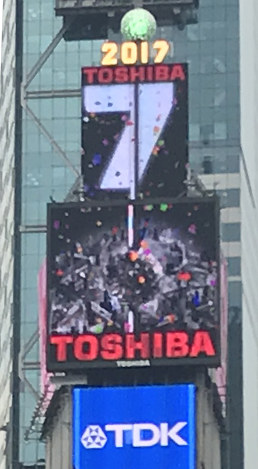 In this file photo taken in August 2017,  Toshiba Corp.'s logo is seen at New York's Times Sqare Building. (Mainichi)