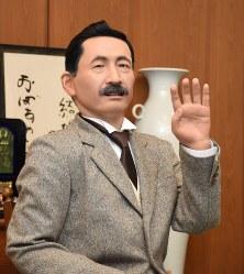 簡単な会話ができる夏目漱石のアンドロイド