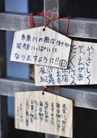 商店街の店舗に飾られた地元小学生の書いた絵馬=新潟県糸魚川市で2017年11月18日、藤井達也撮影