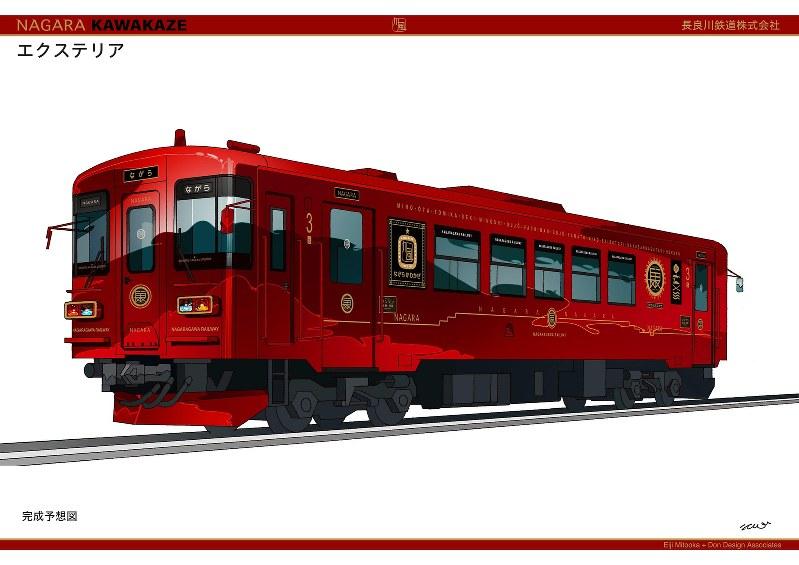 長良川鉄道:観光列車の第2弾は...