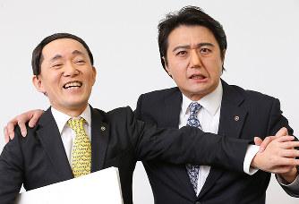 トーク:社会風刺コント集団「ザ...