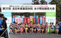 一斉にスタートする選手たち=宮城県松島町で2017年11月26日、小川昌宏撮影