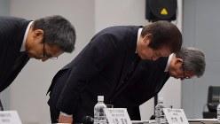 記者会見の終わりに頭を下げる三菱マテリアルの竹内章社長(中央)=2017年11月24日、西本勝撮影