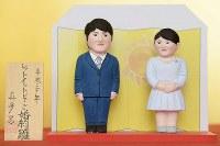 秋篠宮家の長女眞子さまと小室圭さんの婚約をテーマにした「レットイットビーご婚約雛」=東京都台東区で2017年11月28日午前11時34分、渡部直樹撮影