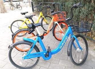 「<シェア自転車>中国で大手破綻 保証金トラブル続出」の画像検索結果