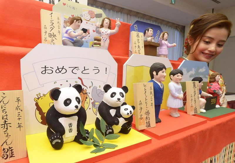 Photo Journal: Trendy figurines - The Mainichi