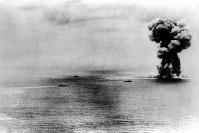 海上特攻として沖縄へ向かう途中鹿児島県・徳之島沖で撃沈された戦艦大和。連合艦隊は壊滅した=1945年4月7日