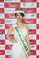 2018ミス・インターナショナル日本代表に選ばれた東大生、杉本雛乃さん=一般社団法人「国際文化協会」提供