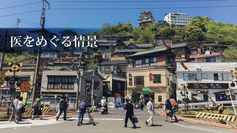 映画「時をかける少女」のロケ地となった広島県尾道市
